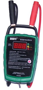 DY2206 Automotive Battery Tester