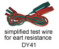 simplified test wires for earth resistance